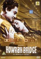 Howrah Bridge-1958 21ST CEN DVD